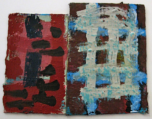 Half Words, 2012, oil on paper and canvas, 5.5 x 7